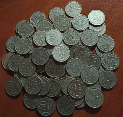 Лот 70 монет СССР 50 копеек разных годов в хорошем состоянии 1964-1988