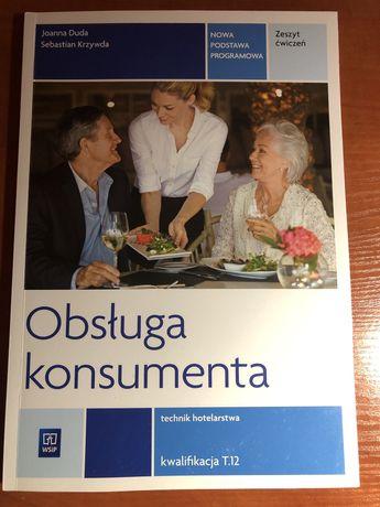Zeszyt ćwiczeń, Podręcznik Obsługa Konsumenta technik hotelarstwa