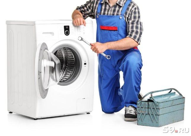 Ремонт и чистка: стиралок, баков, посудомоек