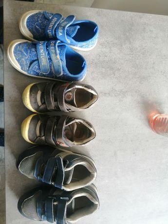 Buty dziecięce różne