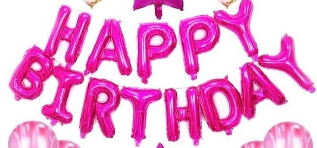 Фольгированные шары, happy birthday, и первый год рождения