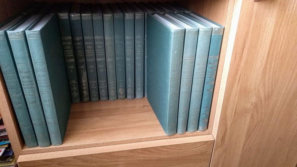 Encyklopedie 23 tomy!!! Kozłów Biskupi - image 1