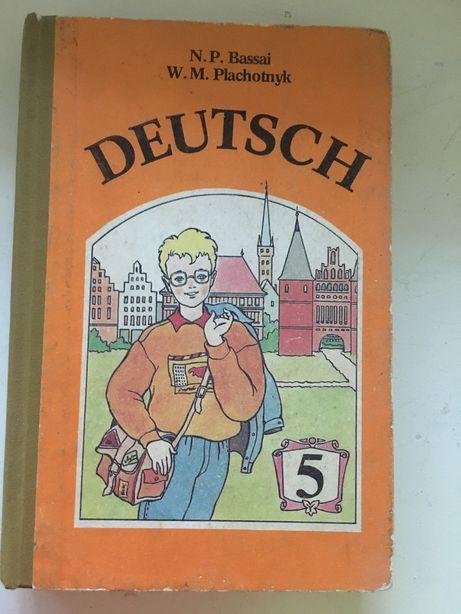 Учебник по немецкому языку. 5 класс