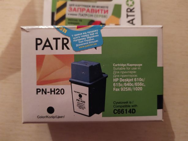 Картридж для струйного принтера HP Deskjet новый