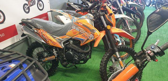 Мотоцикл Х роуд-про