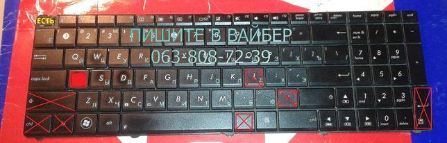 Клавиши клавиатуры для ноутбука Asus K53TA поштучно Оригинал 20грн