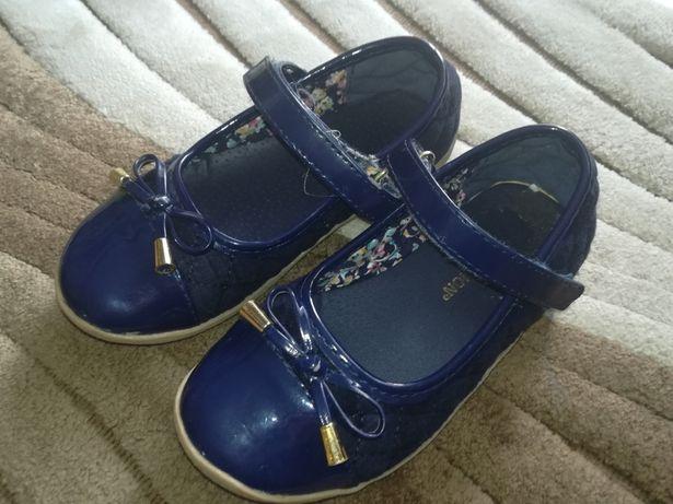 Buty rozmiar 29 długość wkładki 18 cm