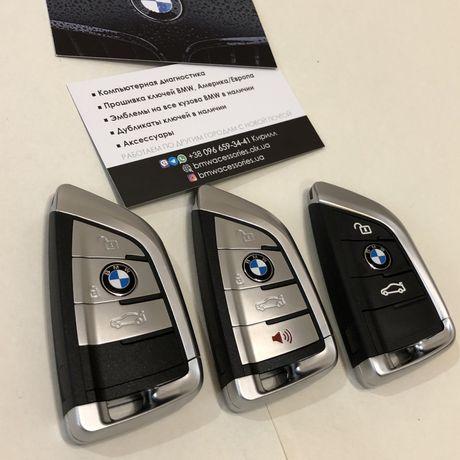 Корпус Ключа BMW Флажок, Ключ Парус X5 Х6 F15 F16 F10 F30 F34 F36 Ф