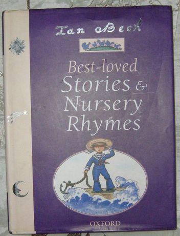 Детская книга на английском Oxford Best-loved Stories & Nursery Rhymes