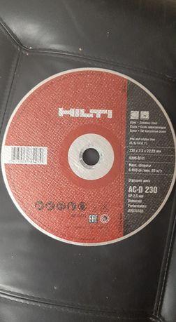 Продам диск отрезной 230мм