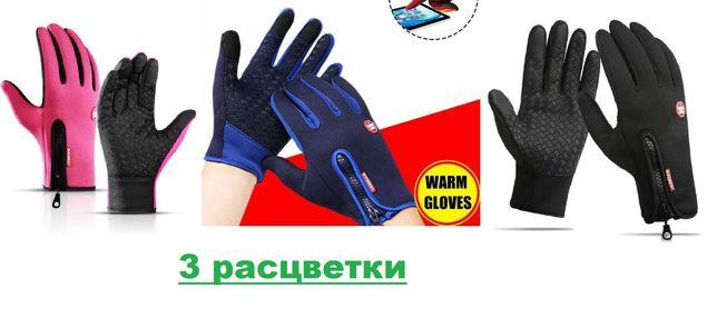 Перчатки сенсорные для смартфона b forest iglove зимние лыжные флис