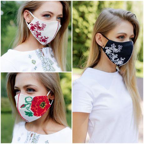 Маска тканевая с вышивкой защитная  многоразовая захисна вишита маска