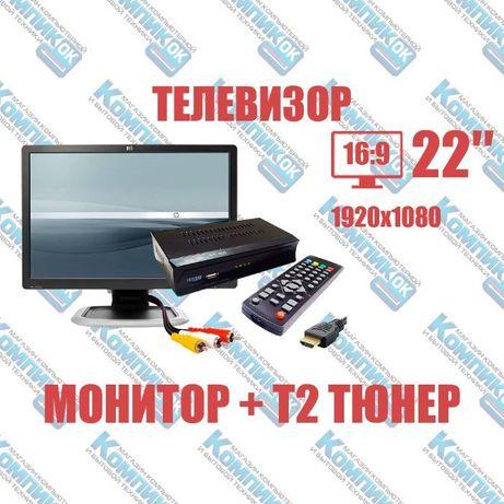 Монитор, Т2, приставка, 22 дюйма, комплект, телевизор