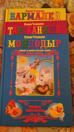 Любимые книги детства