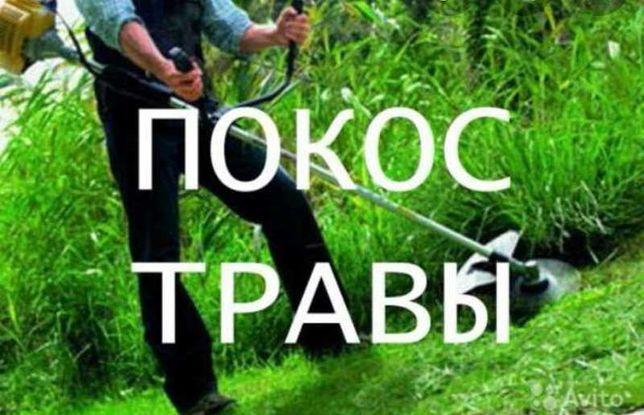 Копка траншей, земельные работы, уборка территории, покос травы