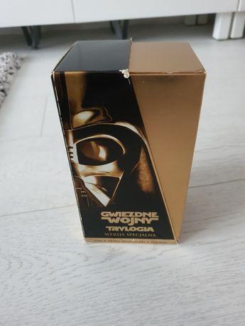 Edycja specjalna Gwiezdnych Wojen na kasetach WHS