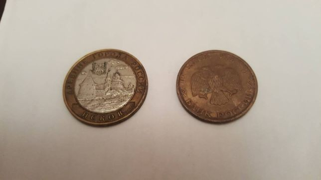 Монета 10, 50 рублей России