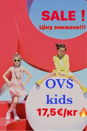 SALE!!! OVS Італія, сток опт, літо, дитячий одяг, детская одежда