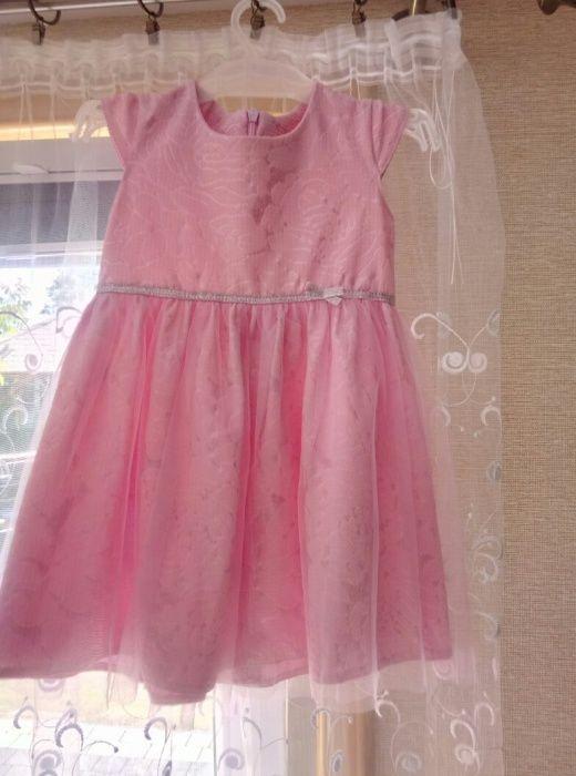 Sukieneczka r. 110 Piszczac - image 1