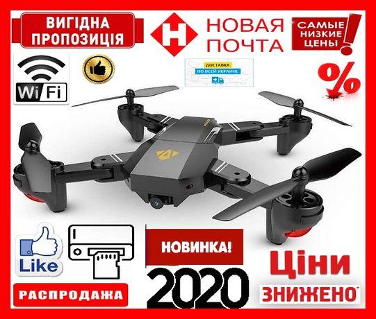 Квадрокоптер с WiFi камерой, Дрон квадракоптер Автовзлет 1800 mAh
