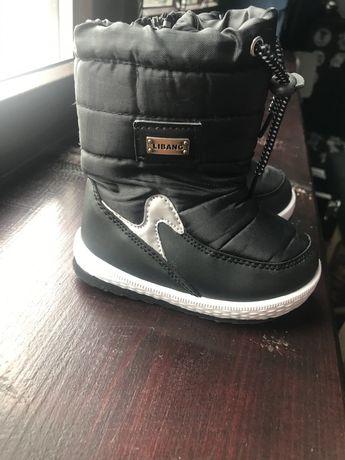 Дитячі зимові черевички