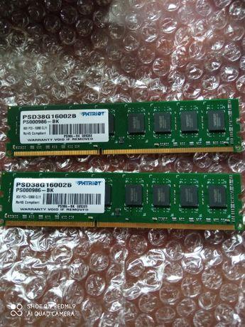 Оперативная память Patriot DDR3 16GB 1600MGz комплект(2x8gb)