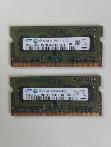 2x pamięć RAM SAMSUNG 2GB PC3-10600S-09-10-ZZZ M471B5773CHS-CH9 DD