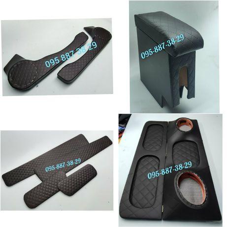 Тюнинг набор Ваз 2108 РОМБ черный(карманы+полка+вставки+подлокотник)