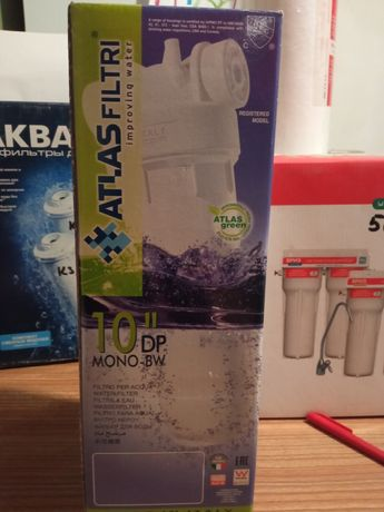 Система очистки воды ATLAS FILTR, improving water. Производство Италия
