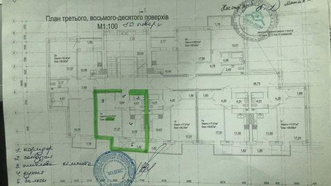 вул. Тракт Глинянській
