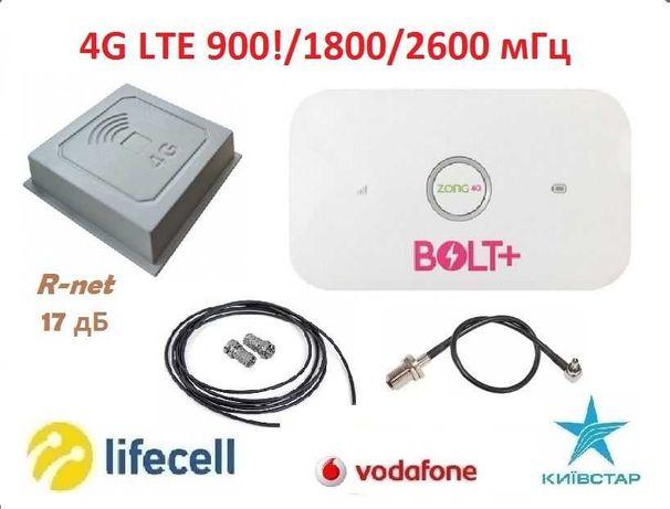 Комплект 3g 4g LTE модем роутер Huawei е5573cs-322 антенна панельная