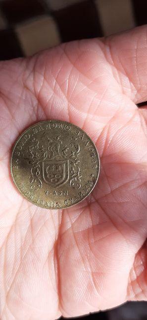 1 гетьман герб Івана Сулими