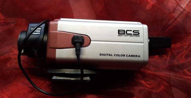 Kamera kompaktowa BCS-208