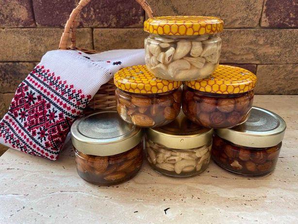 Орехи с медом, витаминный коктейль!
