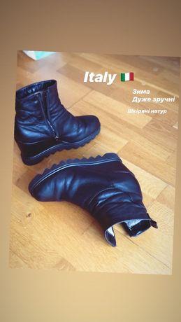 Натуральна шкіра Italy