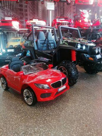 Samochód Motor Quad na akumulator dla dzieci odbiór lub wysyłka