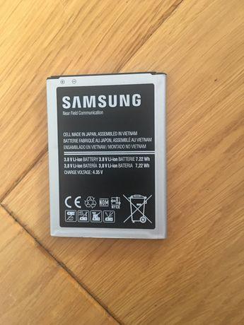 Bateria samsung ACE 4 nowa