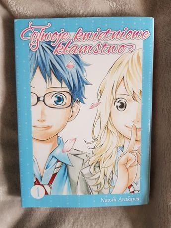 Twoje Kwietniowe Kłamstwo vol.1 Manga