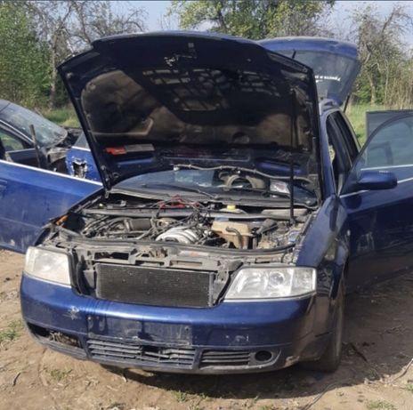 Audi Розборка