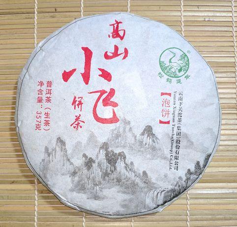 Китайский чай шен пуэр (пуер)Xiaguan Сяофей.Вес 357г.2016г.