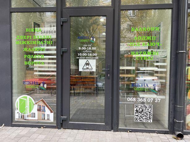 Продам готовый бизнес Магазин окон и дверей