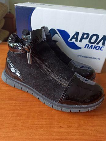 Ортопедичні черевички, ботиночки 35 розмір.