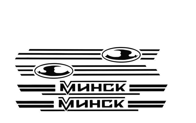 Наклейки мотоцикл Минск