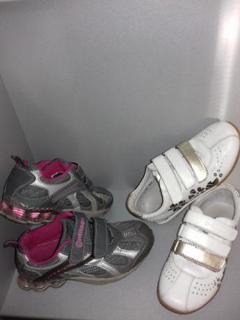 Кроссовки,туфли,макасины,Антилопа,обувь весна,лето,осень,Antilopa
