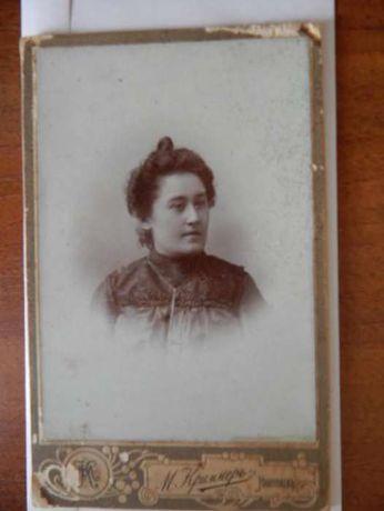 Старинная фотография - 1906 год