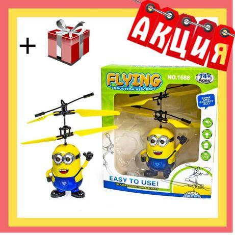 Летающий миньон, игрушка, меньон, літаючий міньйон, АКЦИЯ. Киев