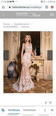 Продаю весільну сукню відомого бренда  «Fashion Bride»