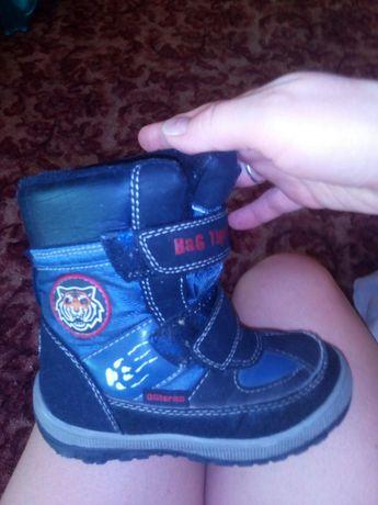 BG, термо ботинки для мальчика