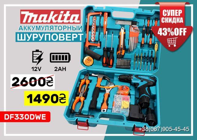 Аккумуляторный шуруповерт Makita DF330DWE (12V 2AH) мультитулс. Макита