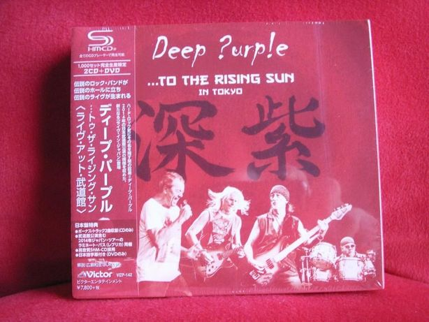 Deep Purple To The Rising Sun 2xSHM CD+DVD Japan